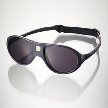 Kietla Solglasögon Antracite 2-4år