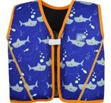 Splash About Go Splash Starter Float Jacket Shark Blue Orange