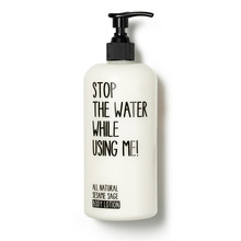 Stop The Water Sesame Sage Body Lotion 200ml