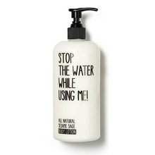 Stop The Water Sesame Sage Body Lotion 500ml