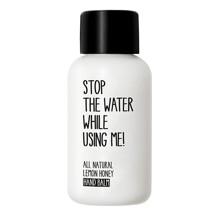 Stop The Water Lemon Honey Hand Balm 30ml